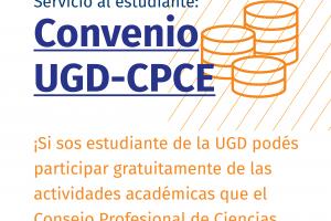 Los estudiantes de la UGD tendrán acceso gratuito a los cursos y actividades del CPCE