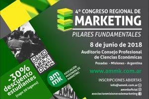 Se viene una nueva edición del congreso regional de Marketing en Posadas