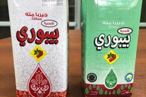 Piporé sacó nuevo packaging y sigue creciendo en los países árabes