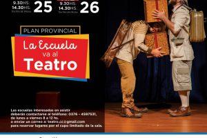 """El Parque del Conocimiento y el INT invitan: """"La Escuela va al Teatro"""""""