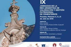Debatirán en Posadas sobre valoración y gestión del patrimonio