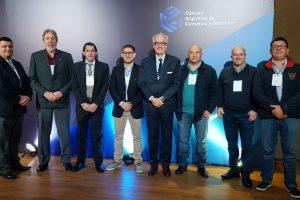 La CEM participó de Encuentro  para el Desarrollo del Comercio y los Servicios de la CAC