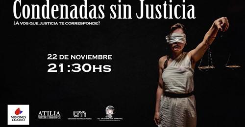 Hoy se estrena el documental sobre la condena y muerte de Cristina Vázquez, con testimonio de Cecilia Rojas