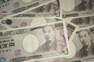 Japón avanza hacia un Yen digital para usar en 2021