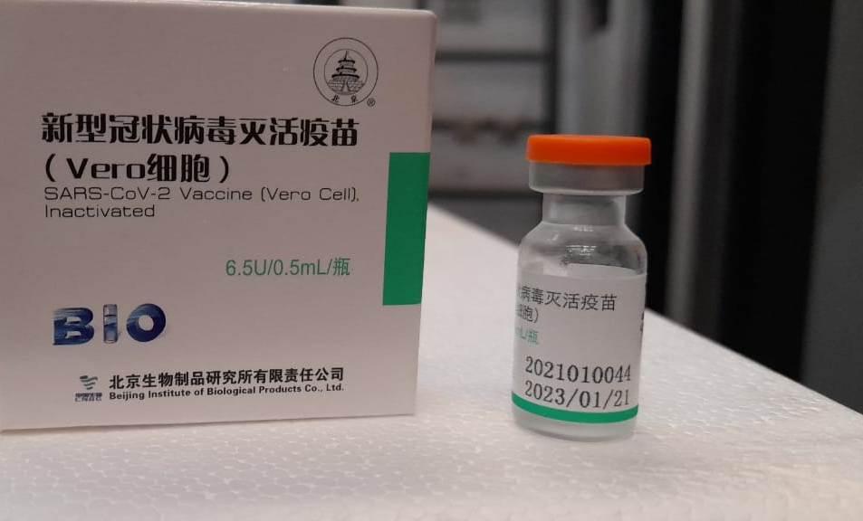 Nuevo llamado para segunda dosis de Sinopharm para grupo de 50 a 59 años y mayores de 60 años